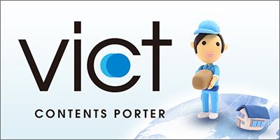 株式会社vict (ヴィクト)